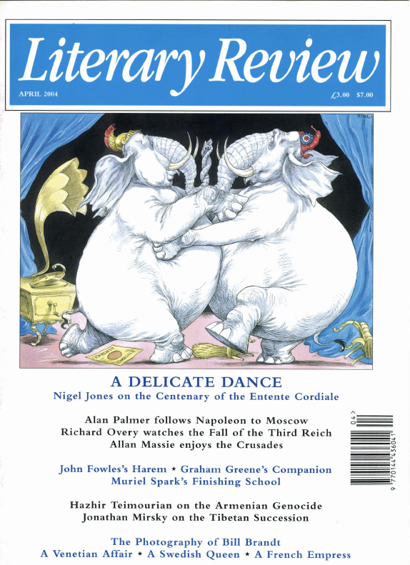 Issue 309   Literary Review